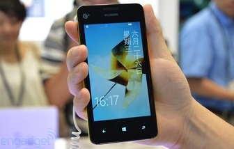 WP8 Huawei Ascend W2
