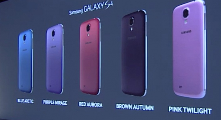 Samsung unveils colored Galaxy S4 | Purple, Red, Brown and Pink