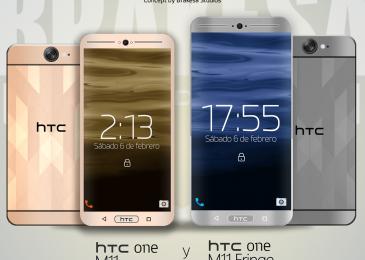 HTC One M11 release date, price, specs, rumors